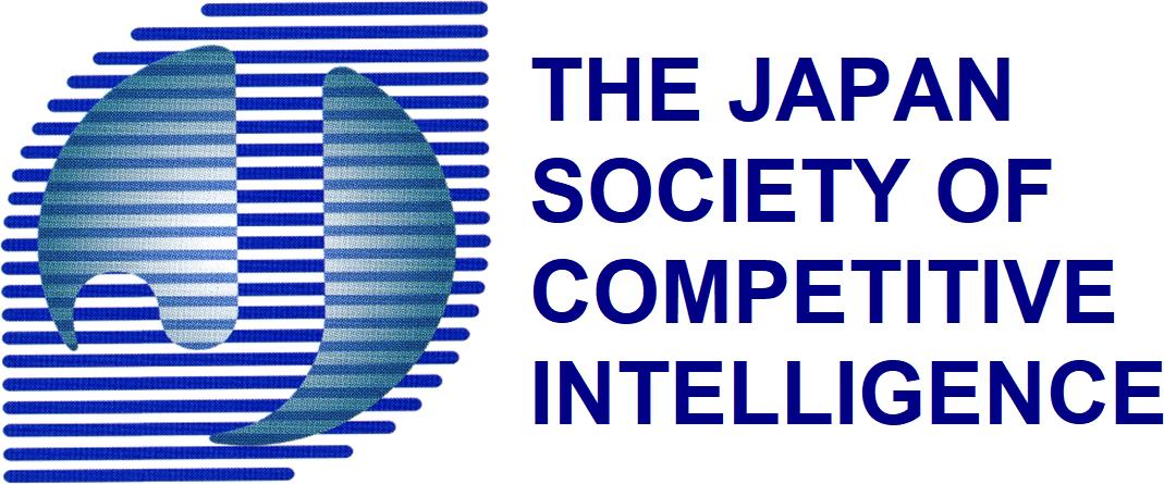 日本コンペティティブ・インテリジェンス学会